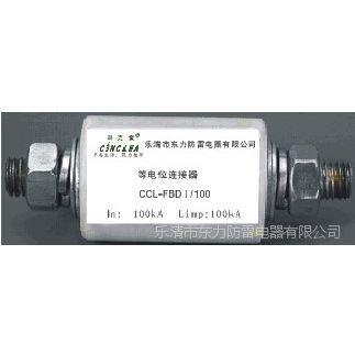 防爆型等电位连接器防爆型电涌保护器避雷器SPD防雷箱可订制