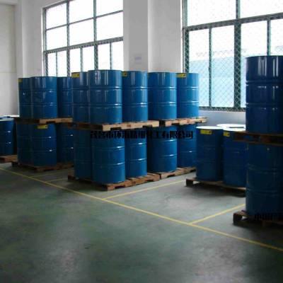 正品d40溶剂油、无味超强清洗能力、挥发快纺织印染、印花、溶剂、稀释剂