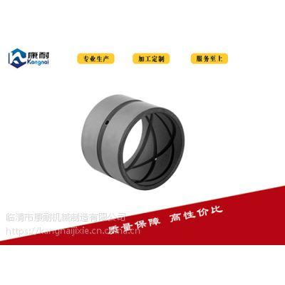 机械配件 挖掘机配件90*120*90mm磷化发黑工艺加工