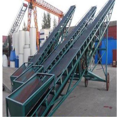 粮食防滑皮带输送机 兴亚装卸带式输送机图片