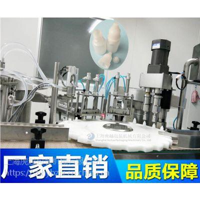 HYGX-60电子烟油灌装生产线 常压 液体眼药水瓶装线 符合GMP要求