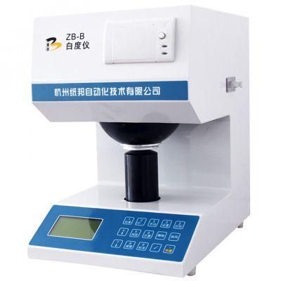 智能高岭土洗衣粉白度测定仪厂家生产商原理价格
