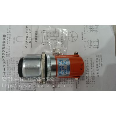 供应日本daiwadengyo大和电业安全锁SPT-22-G官方旗舰店