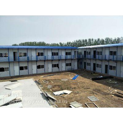 北京彩钢板厂家直销怀柔钢结构活动房