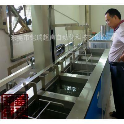 太阳能硅片清洗机 精密五金超声波清洗机