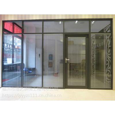 兖州高隔间安装采用的钢化玻璃