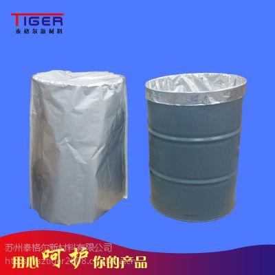 北京耐高温胶水铝箔袋 泰格尔化工原料25KG铝箔袋