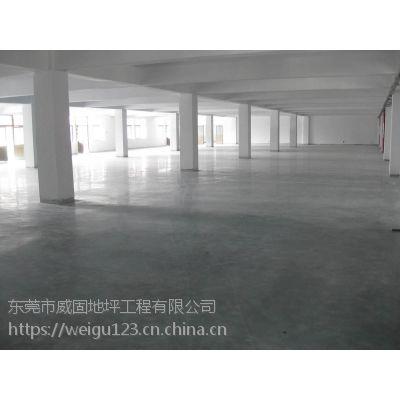 越秀厂房、地下停车场旧地面起砂起尘处理