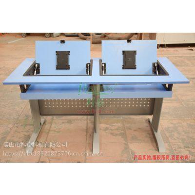 双人翻转式电脑桌 钢制办公桌 翻转器会议桌 简约