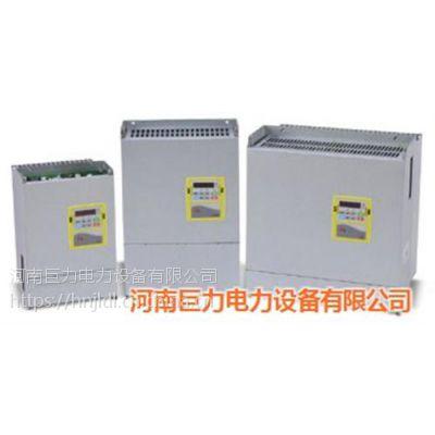 7.5KW德玛变频器,德玛变频器,德玛变频器销售