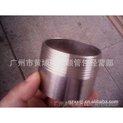 低价批发 不锈钢单头丝4分6分1寸配件管件 丝扣连接 内外丝直接