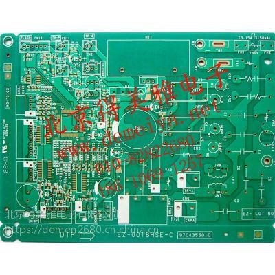 供应北京得美雅专业抄板之自动电路板抄板