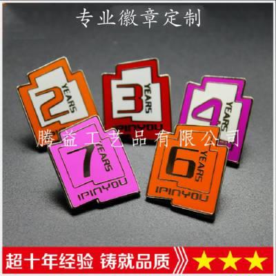 定做北京徽章-定制金属胸章-企业标志LOGO徽章订制-北京勋章纪念章制作厂家