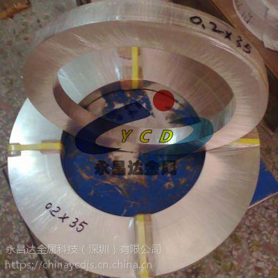 供应钛铜合金 NKT322 NKT180 进口钛铜带 高品质铜带 铜板