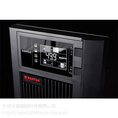 攀枝花市山特UPS电源销售价格单单20KS工频机型