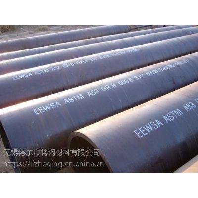 专利生产09MnNiD无缝钢管零下75度使用钢管18921146126