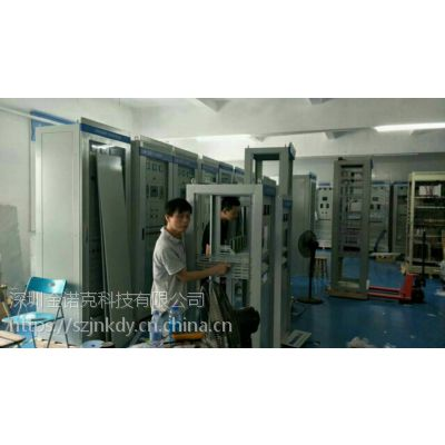 20AH-100AH直流屏金诺克充电机直流屏价格深圳电源柜定制电源柜厂家