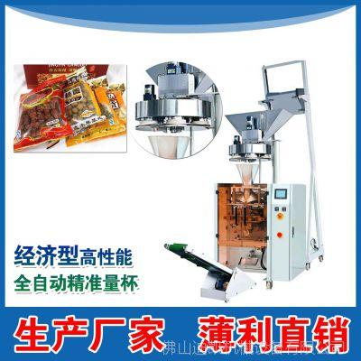 供应DK-420B白糖颗粒自动计量重量装袋包装机白砂糖小袋灌装机