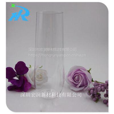 厂家直销耐高温塑料香槟杯,可定制LOGO塑料香槟杯