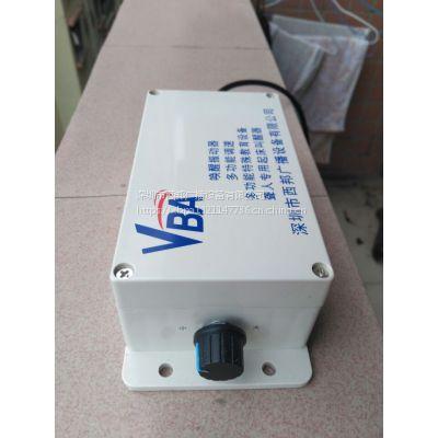 聋哑学校宿舍振动提示唤醒器,特教学校多功能LED警示屏,调节器,