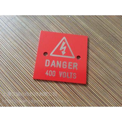 上海金山可用于外贸公司要求精度高的打标雕刻的激光打标加工厂