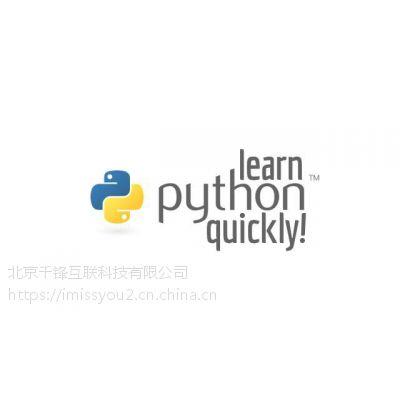武汉Python培训排名