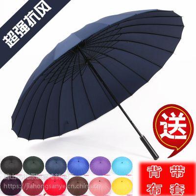 绥化雨伞厂欢迎您访问 绥化四角太阳伞厂