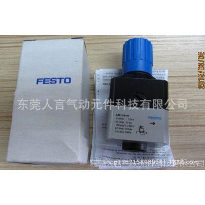 FESTO 精密减压阀  LRP-1/4-10  159502  现货
