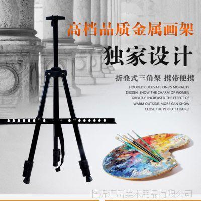 促销华艺画架美术用品展示铝铁合金报架角架铁画海报广告展示三角