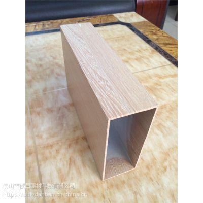 铝型材3D木纹四方管 巢湖热转印柚木纹铝方通定做厂家 欧百建材