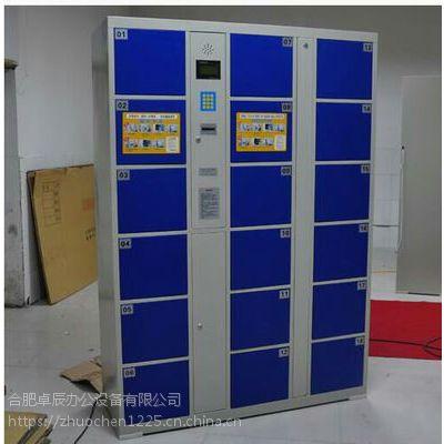 合肥存包柜厂家电子存包柜自助寄存柜电子储物柜电子存包柜