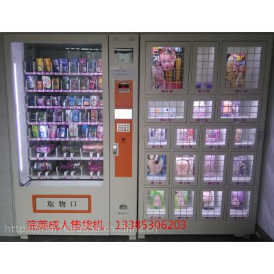 HM-005组合型自动售货机