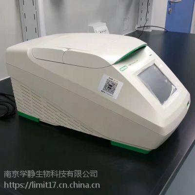 现货供应 Bio-Rad 伯乐T100梯度PCR扩增仪