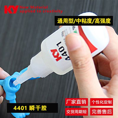 耐高温瞬间胶水4401,耐温120℃,电子粘接快干胶水