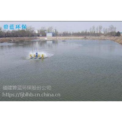 碧蓝环保(在线咨询)_吉林污水处理_一体工业 污水处理