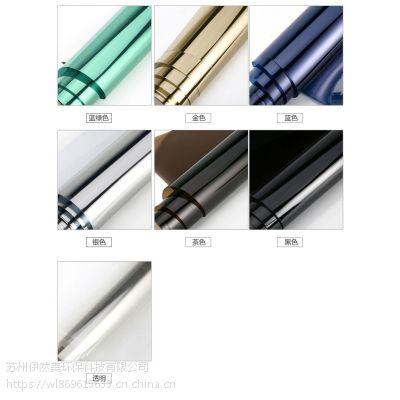苏州玻璃膜,窗户贴膜,玻璃反光膜,伊然美玻璃贴膜公司