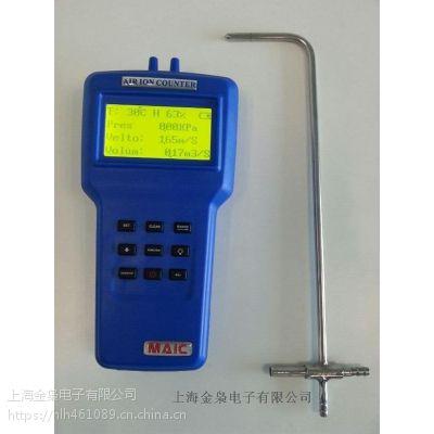 智能风速风压风量仪SHJX-5688