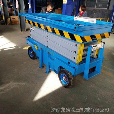 现货批发常规式人工牵引液压升降平台 剪叉式电动升降机