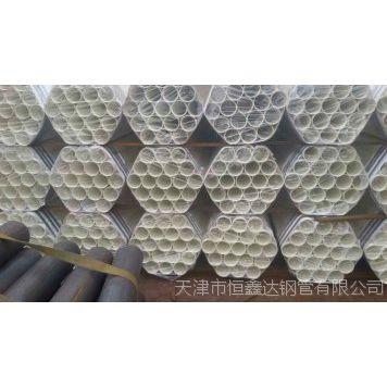 无锡厂家批发钢塑给水管dn65 镀锌塑钢复合管dn50 涂塑钢管友诚