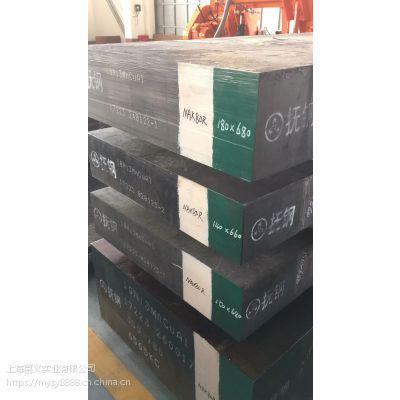 直销5XHM塑胶模具钢 5XHM材料 5XHM钢材 5XHM圆棒