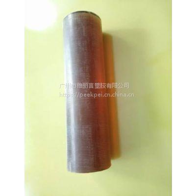 生产聚醚酰亚胺棒批发,生产聚醚酰亚胺棒批发