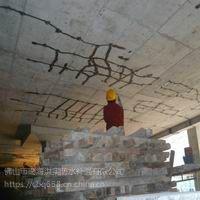 佛山市楼板出现裂缝原因安全鉴定公司