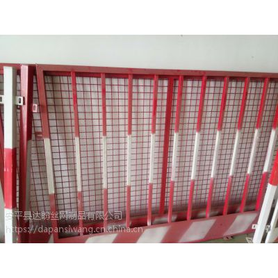 厂家现货供应基坑围栏 临边围网 防护网