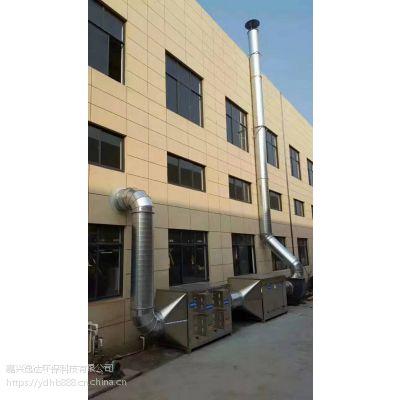 嘉兴市桐乡市供应各行业废气油烟净化及光氧活性炭除味设备可搭配实时监测系统