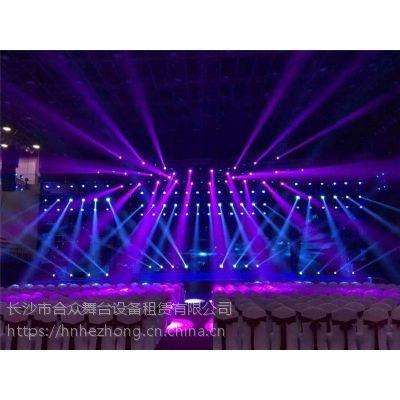 长沙80公分高舞台出租 长沙随意拼装舞台搭建 长沙大型舞台出租