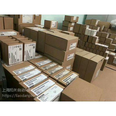 西门子变频器6SE6440-2UE27-5CA1【上海授权 代理商】