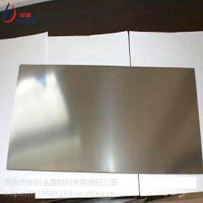 供应华科金属C77000锌白铜硬度高耐腐蚀可塑性C77000锌白铜棒