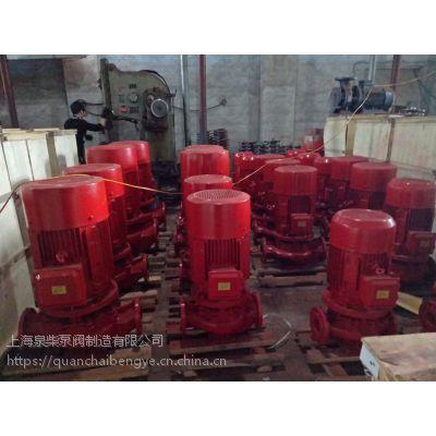 上海泉柴供应消防消火栓泵XBD20-60-HW-22KW卧式恒压消防泵