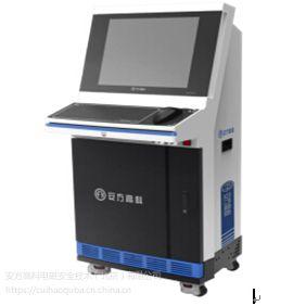 安全管理型光纤电磁屏蔽机 电子屏蔽安全技术 安方高科供应