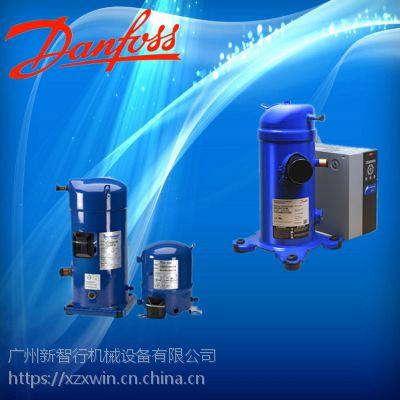 供应SM147danfoss百福马12匹空调压缩机